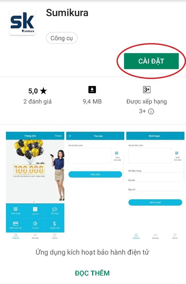 app-baohanhdientu-sumikura